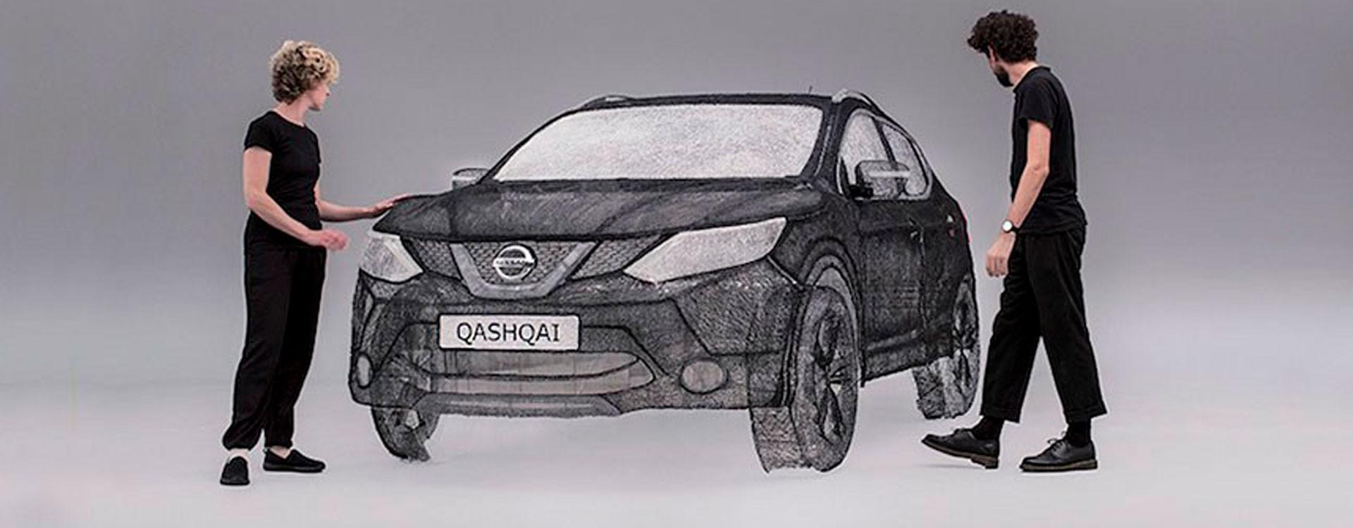 Nissan Qashqai - крупнейшая в мире скульптура 3D ручкой