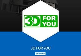 Команда 3D4U приняла участие в выставке 3D Print Conference Kiev